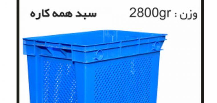 کارگاه تولید انواع جعبه های صادراتی (ترانسفر)کدT15