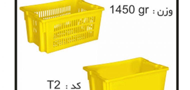 کارگاه تولید جعبه های صادراتی (ترانسفر) کد T2