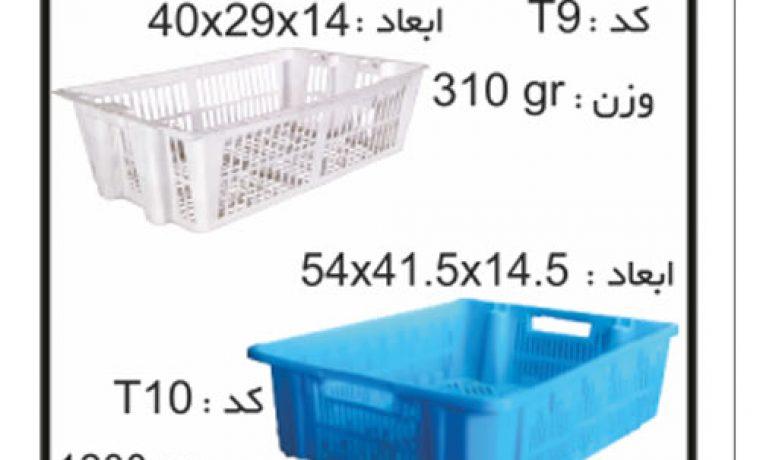 تولید انواع جعبه های صادراتی (ترانسفر)کدT10