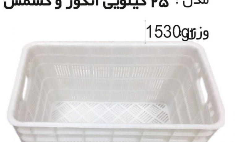 تولید وپخش سبد و جعبه های کشاورزی کدk31