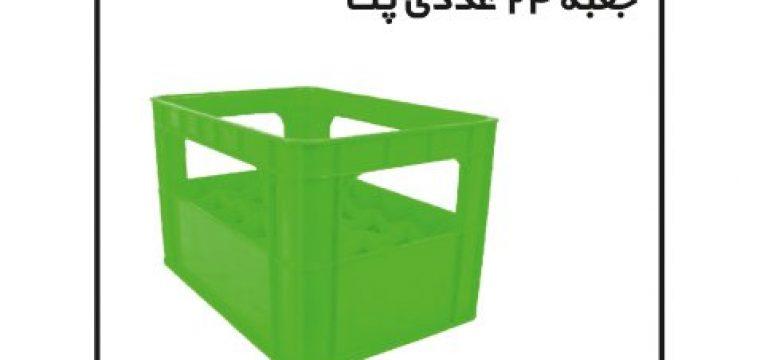 فروش انواع جعبه پلاستیکی ۲۴ عددی پت
